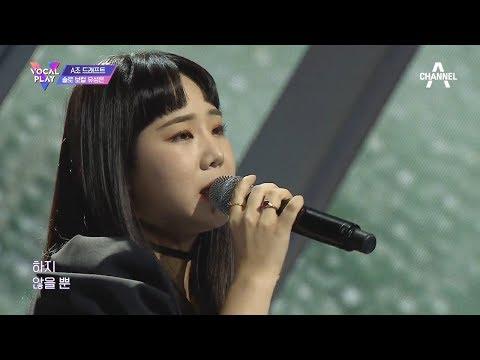 另一位受到關注的也是線上歌手-柳星恩,曾經參加過《The Voice of Korea》第一季,獲得亞軍的好成績,也參與過電視劇《七顛八起具海拉》的演出。