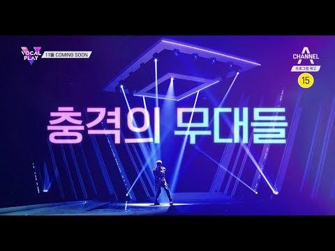新型態的音樂節目,韓國第一個以阿卡貝拉為概念的節目,等你來收看喔~~~~~