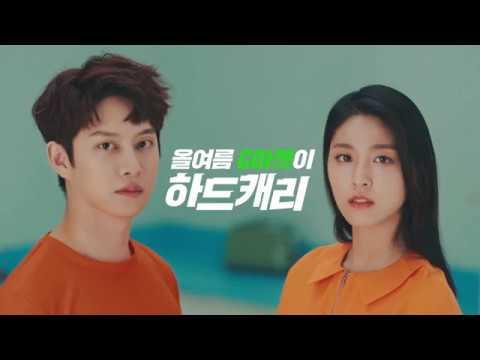 還有去年在韓國造成熱議的G market廣告歌,當時是希澈跟雪炫擔任代言人,兩人正經的跳著搞笑的舞蹈,配著淺顯易懂的廣告詞,有種不協調的協調感! 而後來因為廣受好評,還以相同的旋律出了一系列的宣傳影片。