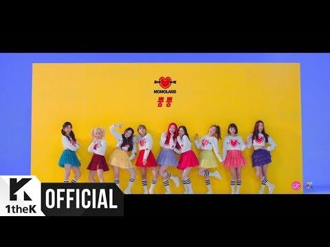 MOMOLAND《BBoom BBoom》可說是今年最火紅的洗腦歌,推出當時還占據韓國各大音樂排行榜,舞蹈動作也掀起模仿風潮。