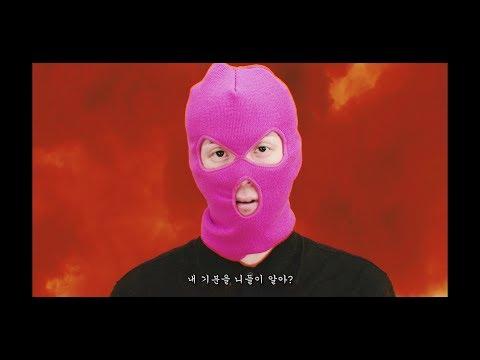 曾出演《Show Me The Money 7》的MOMMY SON,在當時因為戴著桃紅色的面罩而造成話題,但因忘詞慘遭淘汰。而在其後推出的《少年》這首歌中,因「韓國嘻哈 完蛋吧!」這句歌詞,被韓網友選為是新一代高考禁止曲。
