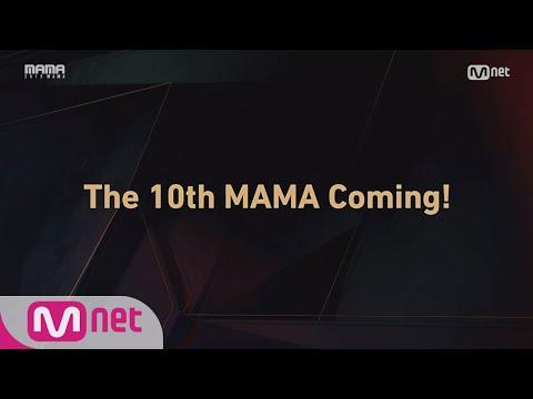 每年的MAMA頒獎典禮,相比獎項本身,出演的嘉賓總是大牌雲集,除了韓國藝人外,也會請到許多外國的歌手。