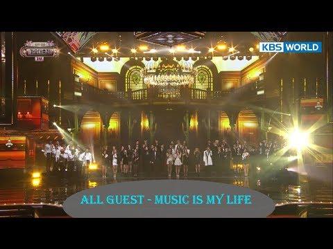 去年的《2017 KBS 歌謠盛典》因為大規模的罷工行動,導致活動籌備相當匆忙,出演團體相較於往年也少了許多,主持群則是從八組出演團體中各選出一位成員組成。
