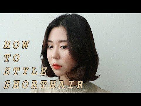 這樣3分鐘超簡單的短髮教程就這樣完成啦!點進去影片看更清楚,小姐姐會講中文,不怕有困難啦!