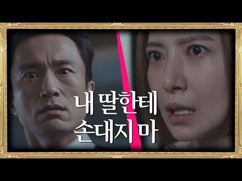 雖然從第一集開播時收視率只有1%,但隨著越來越緊張刺激的劇情及演員們精湛的演技,到目前15集(1月11日播)為止已創下16%的超高收視率,刷新JTBC電視台戲劇節目最高的收視紀錄,在南韓的討論度已經是全民追劇的程度了!