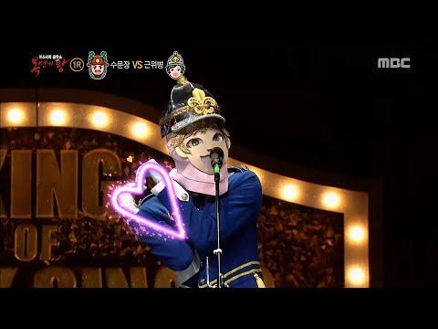 「禁衛軍」金在奐演唱了BIGBANG的<If You>、朴孝信的<Fool>還有Ailee<Don't Touch Me>,在奐在節目上還利用各式各樣的愛心唱了告白歌。