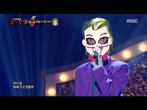 「Joker」李大輝演唱了Heize的<Star>還有的Kang Soo Jee<Violet Fargrance>,大輝在節目上跳了女團舞蹈,wave也太厲害了吧!