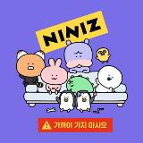 韓國新人團「NINIZ」角色介紹 公開