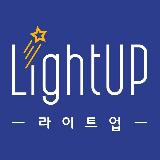 LightUP粉絲專頁
