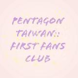 《Pentagon Taiwan :: First Fans Club》