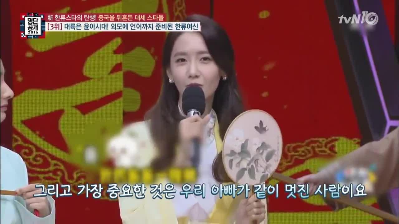 她上節目的畫面就可以聽出,潤娥不但不需要翻譯,還能說出字正腔圓的中文欸~