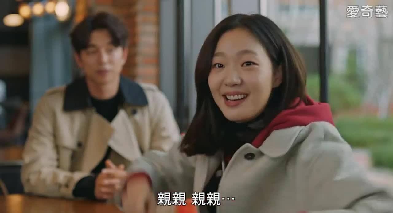 金高恩在韓劇《鬼怪》中飾演擁有直白又可愛個性的女高中生,實際身分其實是男主角孔劉所飾演角色鬼怪的小新娘!
