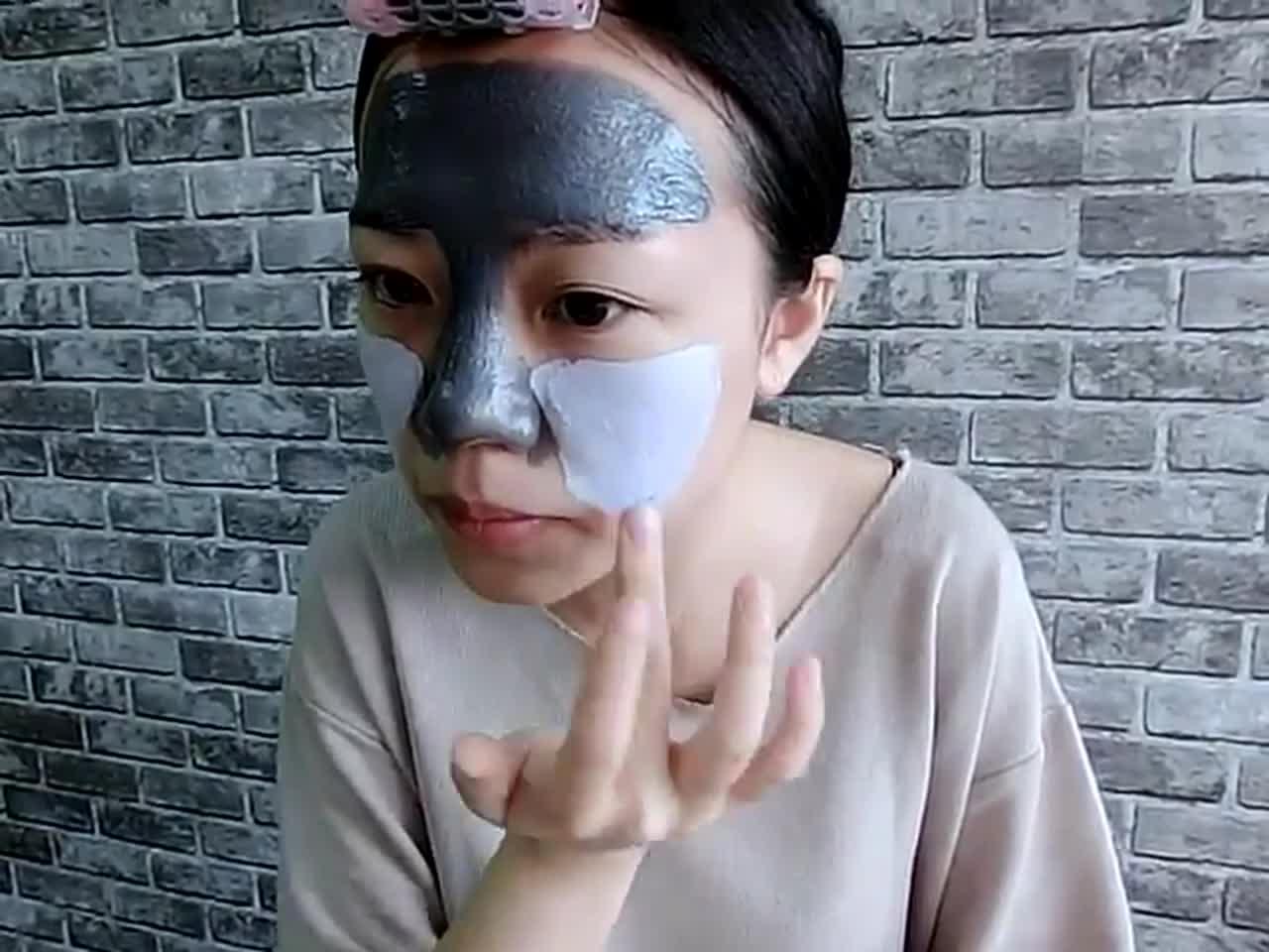 接著因為歐膩臉頰比較敏感,所以選擇紫色鎮靜款,希望可以改善紅通通的臉頰啊TT