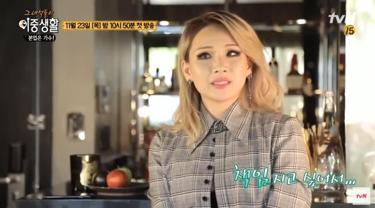 而在太陽、CL、吳赫最近出演的節目《雙重生活》中,CL也首次提到了關於2NE1解散的心情... CL:「以我的立場來看,我真的感到很辛苦,不,我那時並不知道自己有多麼辛苦,是最近才明白的。」並說著說著就留下了眼淚..「我也..我也很想跟成員走到最後,也想要為團隊負起責任...」