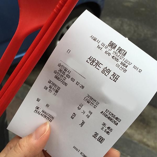 一餐吃下來,兩道菜加一瓶紅酒才3萬9千韓幣 (約台幣1130) 好像還滿划算的吧?(考慮到韓國物價的話)