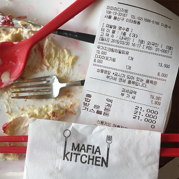 一餐下來韓幣2萬1 大約是台幣600塊