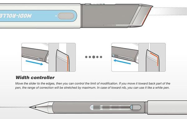利用筆身上的開關 要用修正帶就打開 不用就關起來