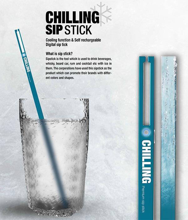 2. Chilling Sip Stick 發明家 : 노승환, 조찬재, 추연호, 박나래