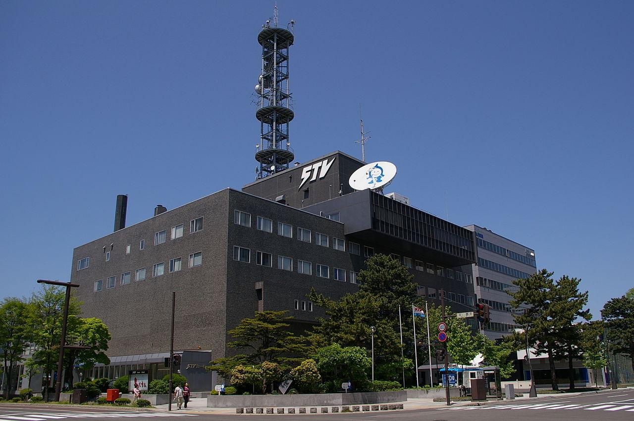 日本電視台STV針對尾田的年資進行一項分析