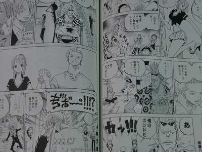 漫畫書一頁算5萬日圓的話(台幣約12700) X 1本約20頁 X 1年 48周 = 4800萬日圓 也就是年薪約1220萬台幣