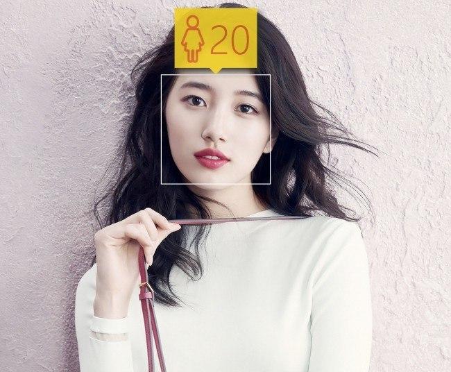 準確命中組  MISS A秀智 實際年齡20