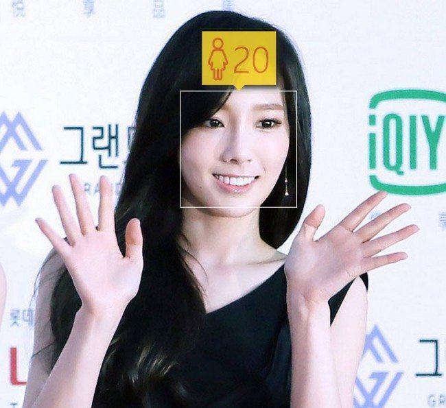 少女時代太妍 實際年齡26