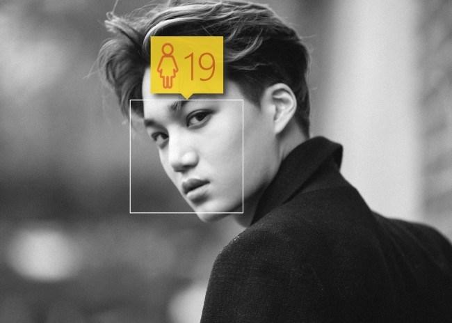 EXO KAI  19歲女性的臉 實際年齡21、男