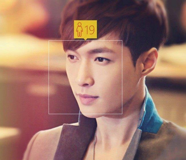 EXO Lay 實際年齡23