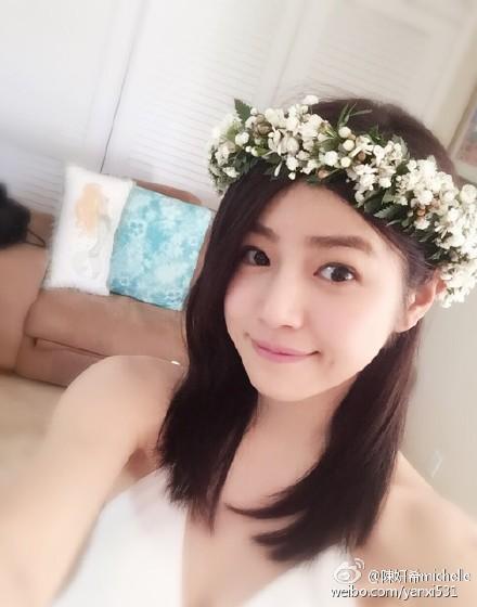 正是我們熟知的陳妍希啊!