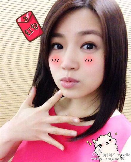 韓國人對她的名字有兩種稱呼 一個是對照中文的韓文譯名「진연희」(完全就是韓國人會使用的名字啊) 第二個就是陳妍希的中文發音「천옌시」