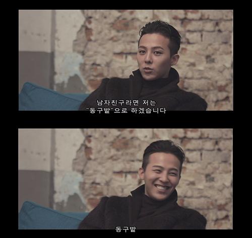 GD:如果她有男友我就要叫他「洞口外」....洞口外  在韓國「洞」是區域名,例如明洞、新沙洞