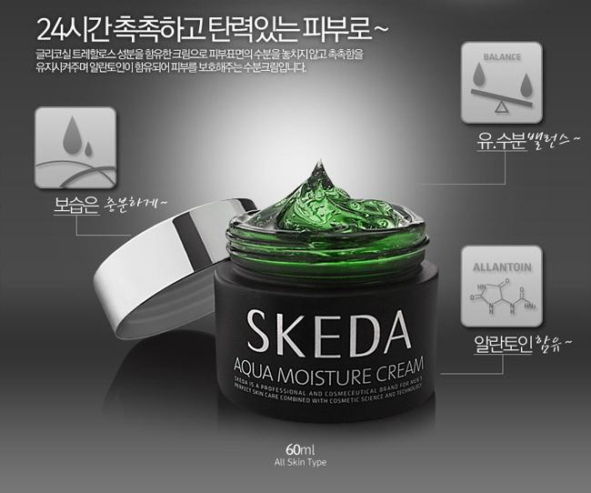 #SKEDA MENS  韓國男士護膚品牌,主打高純度提煉技術和韓方發酵科學共同打造的頂級化妝品