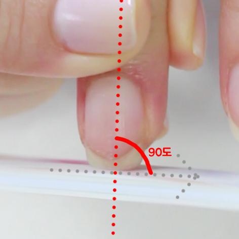 記得要保持「90度直角」,才能磨得整齊、平均唷!