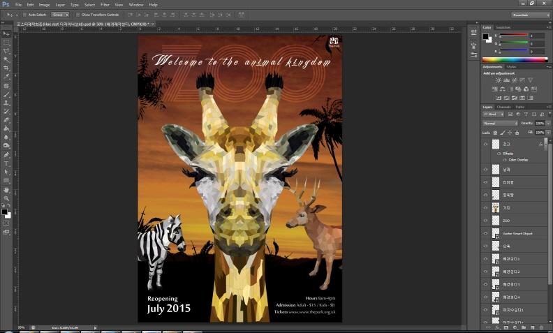 然後放上適合的文宣,再最後調節一下顏色~ 動物園的宣傳廣告就完成了!!!!(鼓掌)