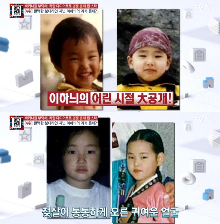 最近在電視節目上 李荷妮的幼時照片就被公開 和眼睛、鼻子、小嘴巴成強烈對比的圓圓臉蛋 可愛可愛der~