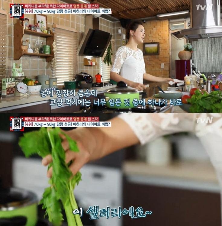 對身體很棒,但是很多人不喜歡,吃起來也不好吃的食物—芹菜!