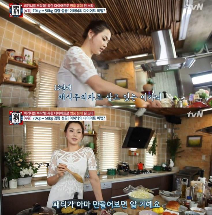 吃素經歷13年的李荷妮~根本是好吃素食料理的專家!!!