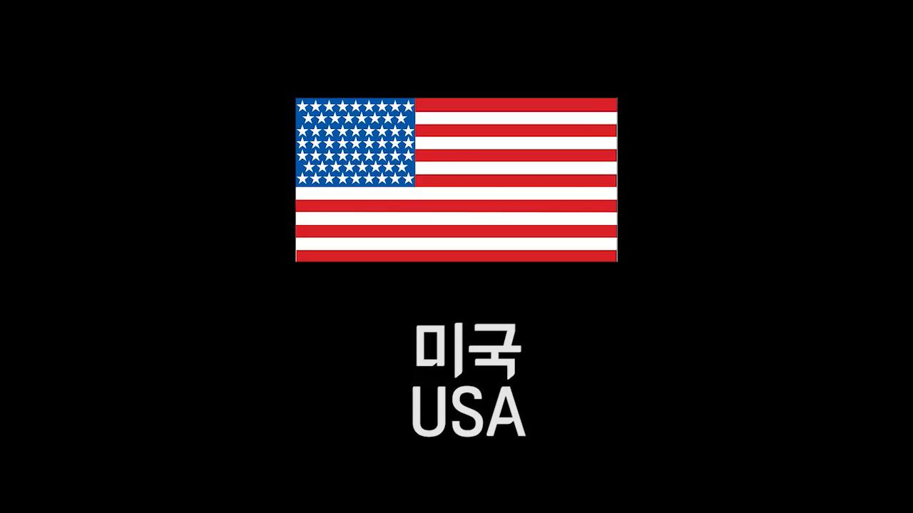 美國Style又是如何呢?