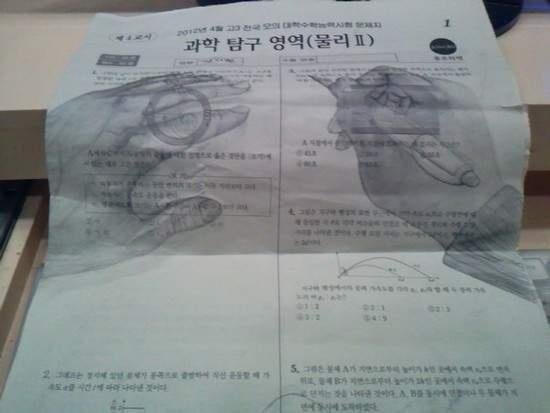 科學考試肯定很無聊.....