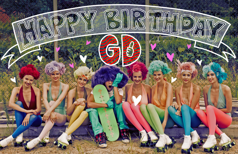YG的搖錢樹...欸~不是~我是說萬人迷GD!!!