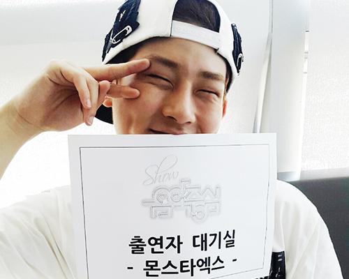 6.  藝名:周憲(Joo Heon) 本名:李周憲(이주현)  隊內擔當:Rapper