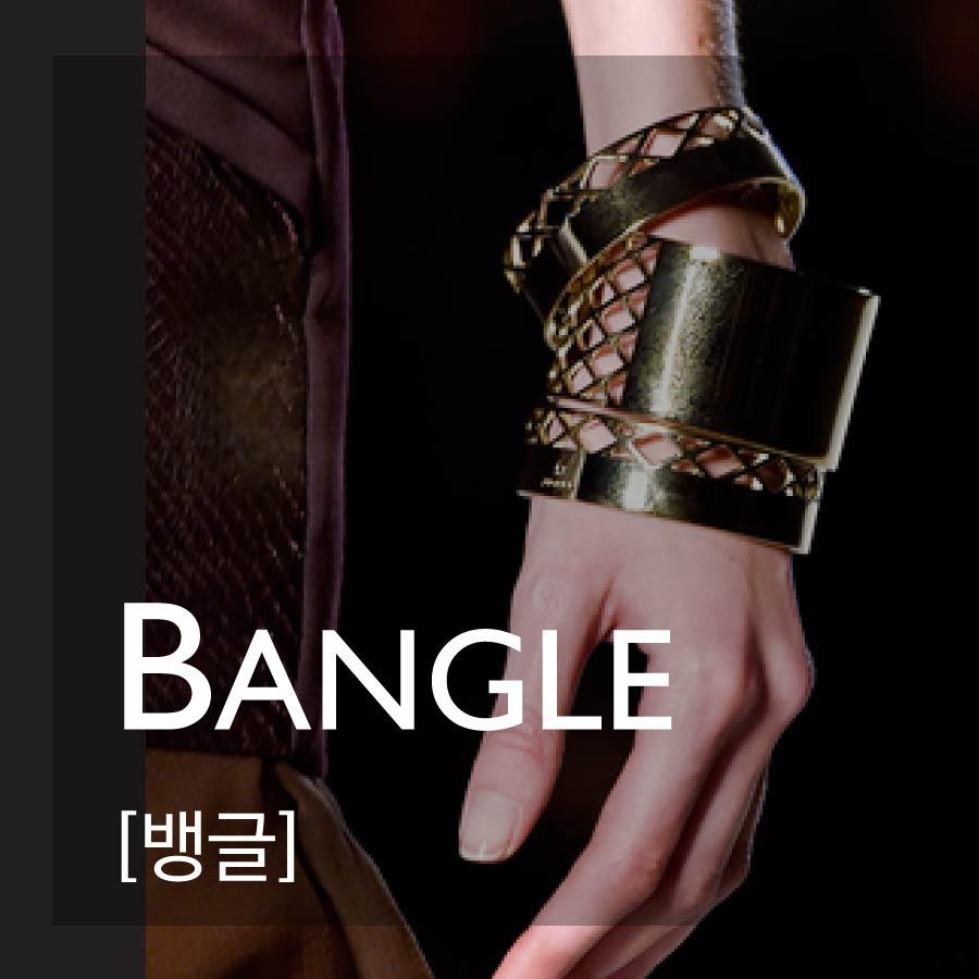 BANGLE—原本BANGLE是非洲地區女性們很常用於搭配的一種手環,是一種裝飾品,也可以裝飾在腳脖子上!不過最近流行搭配在手上:)