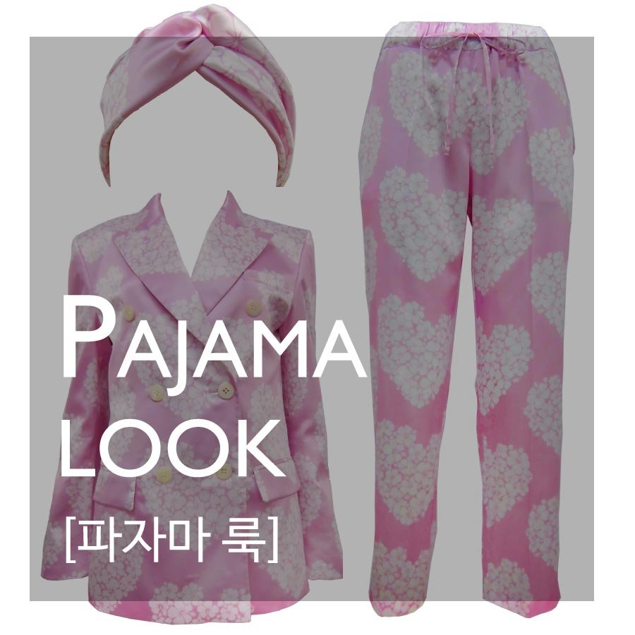 PAJAMA LOOK—強調舒適感是PAJAMA睡衣風的優點!