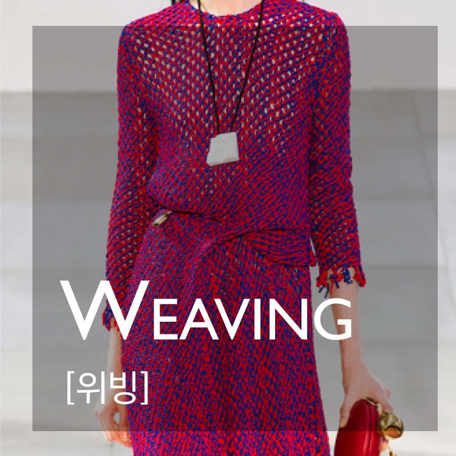 WEAVING—細針織和粗針織的結合,編織方法的一種!