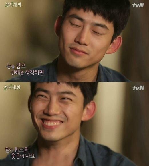 吼~想到朴信惠就笑呵呵的2PM澤演~ 心裡一定想有固定女嘉賓該有多好啊XD