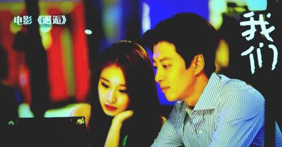 今天早上韓媒報導 兩人因為拍攝中韓合作電影《邂逅》 日久生情~現在交往1個月!
