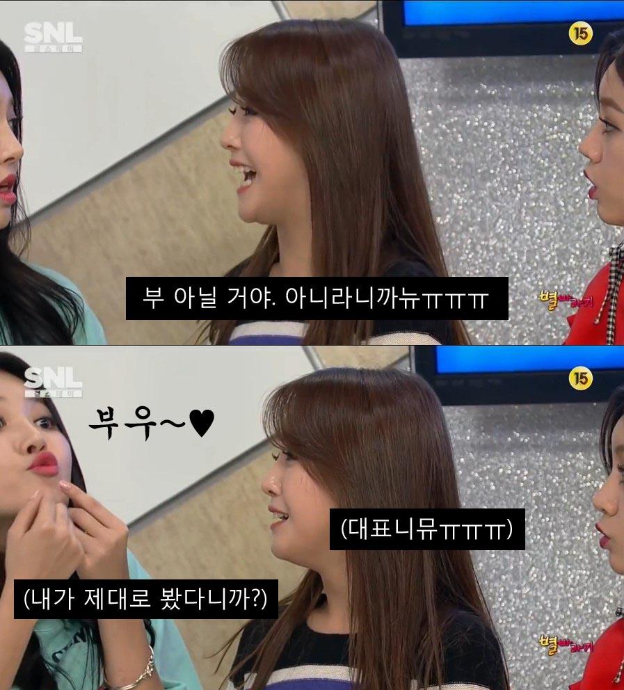 珉雅:你確定你是聽到「不」? Yura:我剛就看到他嘴型是「不」這樣說啊...