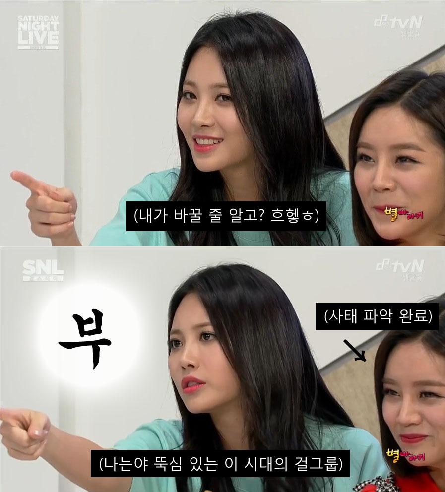 Yura還是堅持是「不」無誤 (右邊的惠利已經憋笑憋到快內傷了!!!!)