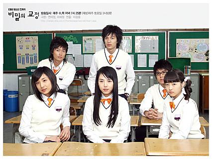 其實她是在2006年電視劇《秘密的校園》出道,男主角是李敏鎬~朴寶英充其量是女二、三、四、五....(意思就是除了主角以外的配角XD)