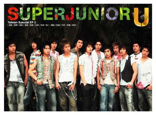 6. Super Junior:232天 奪冠歌曲:U